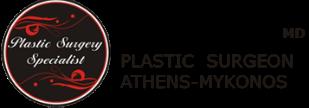 Πλαστικός Χειρουργός Αθήνα – Μύκονος